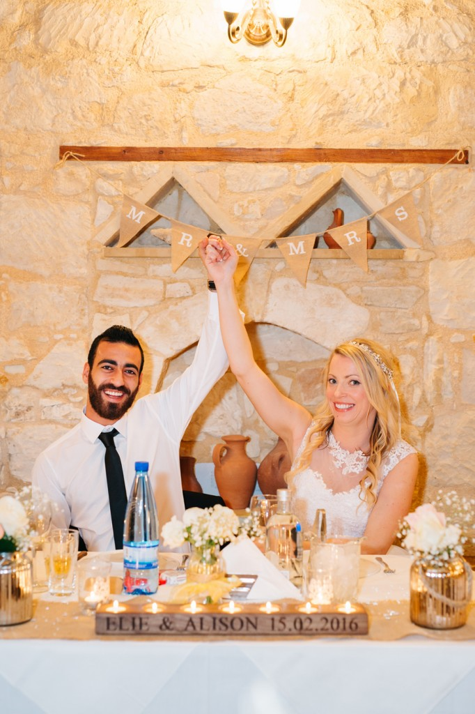 private taverns available for wedding receptions in Cyprus